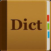 دانلود رایگان فایل دیکشنری