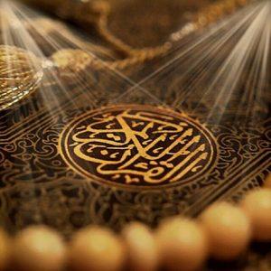 ترجمه فارسی قرآن