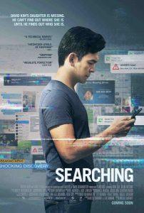Searcher