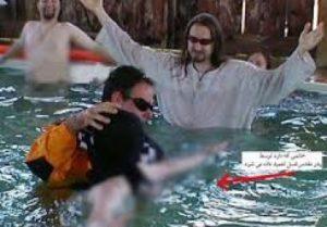 غسل تعمید در وان خانه در پیش چشم حضارغسل تعمید در وان خانه در پیش چشم حضار