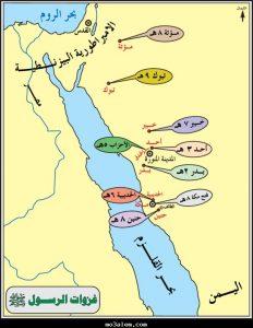 جنگ های یهود